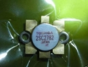 2SC2782 100W VHF